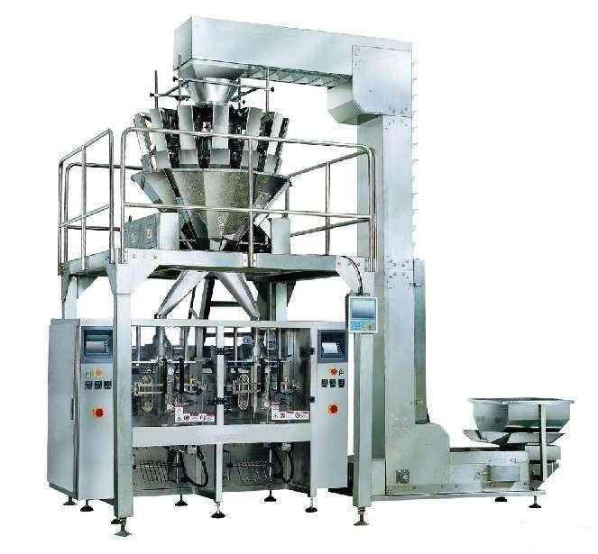 packaging forming machine