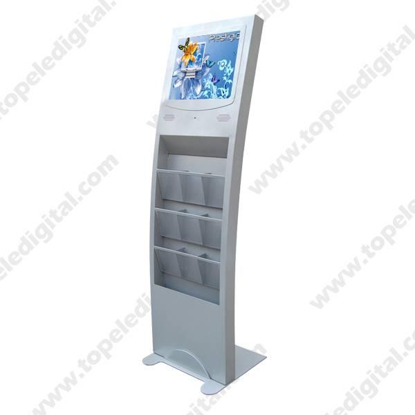 15inch floor-standing indoor LCD ad player with brochure holder