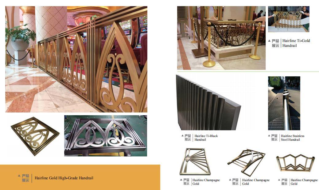 customized handrail