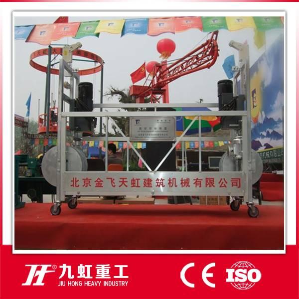 ZLP630 6m suspended platform