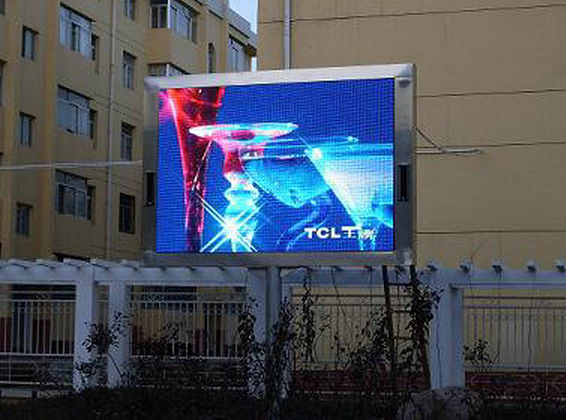 p12 led video screen video ads Coreman led rgb video curtain display video board p6 p8 p10 p10 p12