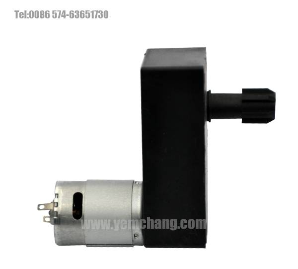 YC-CFA J2 coffee vending machine gearmotor