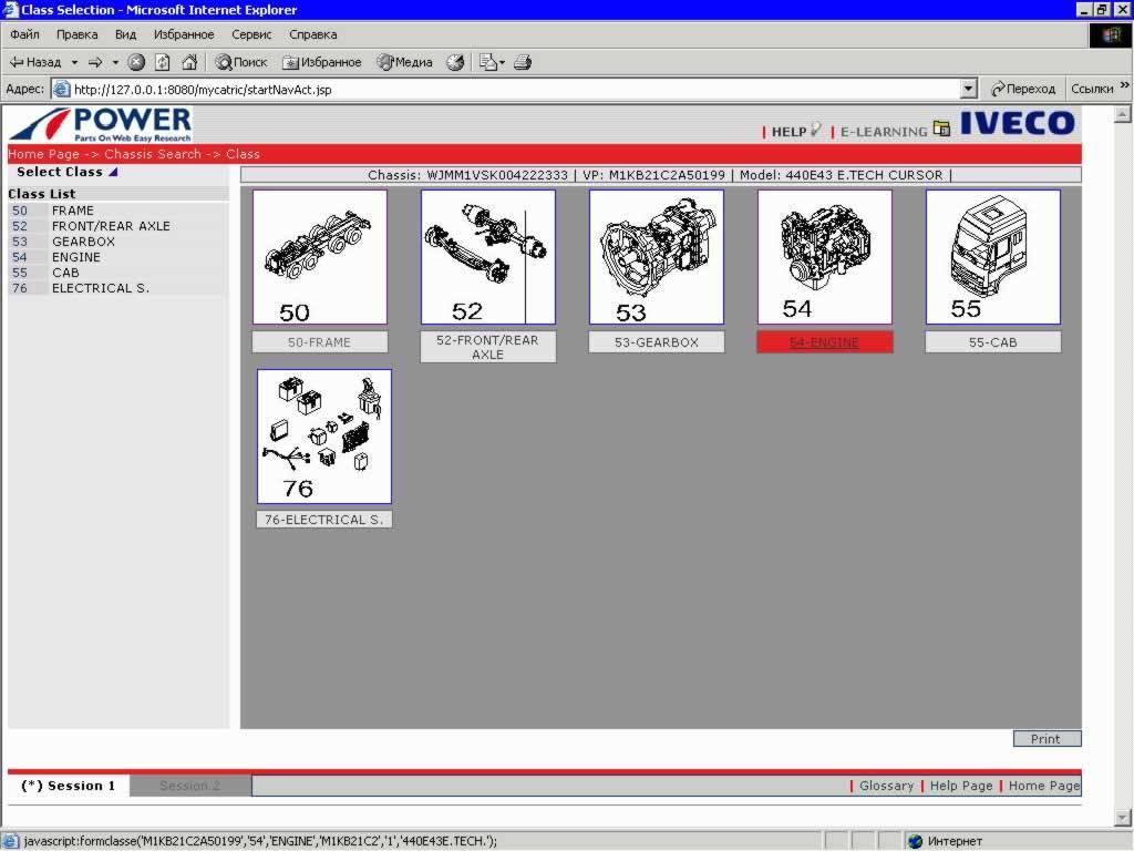 Original Spare Parts Catalog IVECO Power