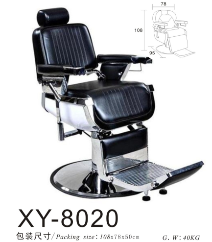 Salon Luxury Hair Styling Barber Chair XY-8020