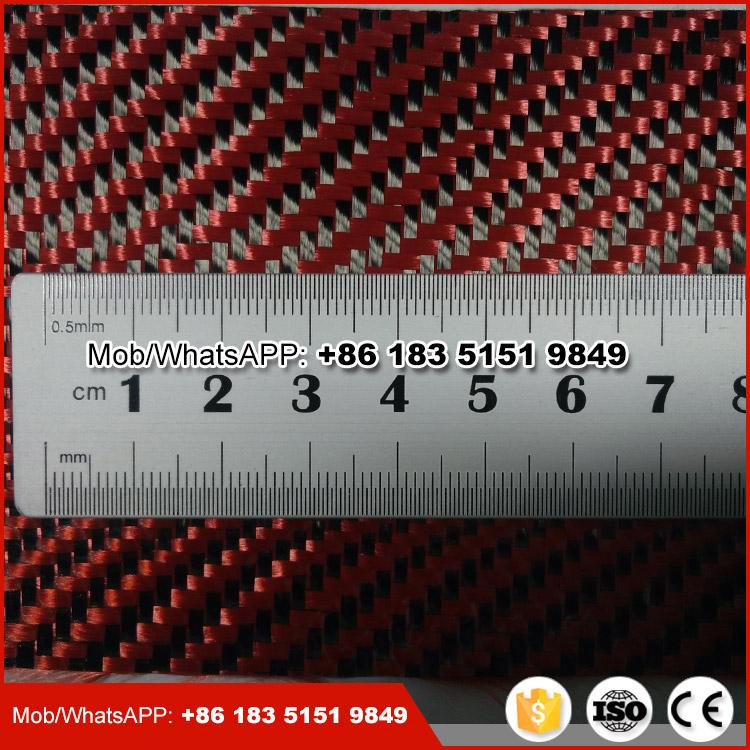 carbon kevlar fiber cloth
