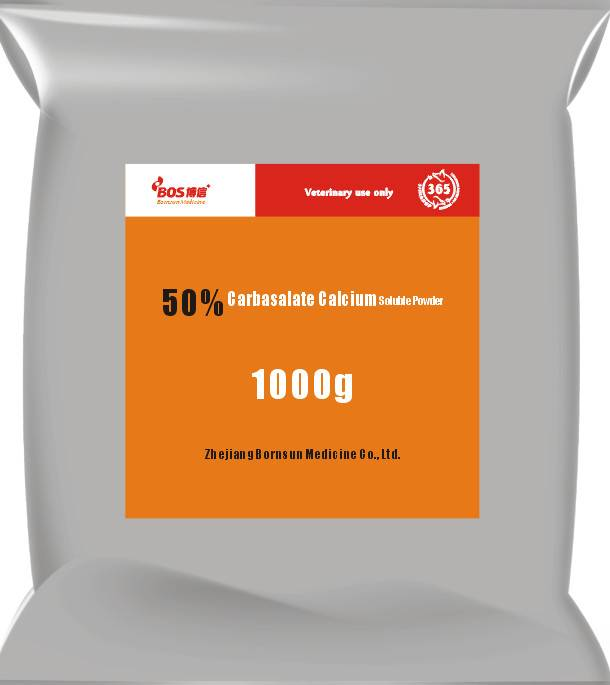 50% carbasalate calcium soluble powder, veterinary medicine, animal heal
