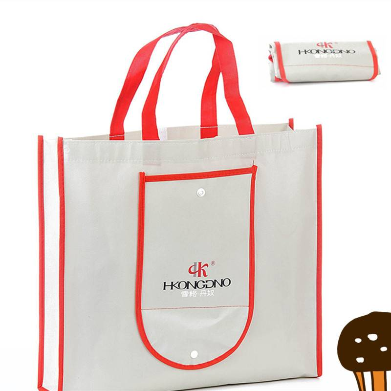 Newest non woven shopping bag,pp non-woven bag, nonwoven shopping bag