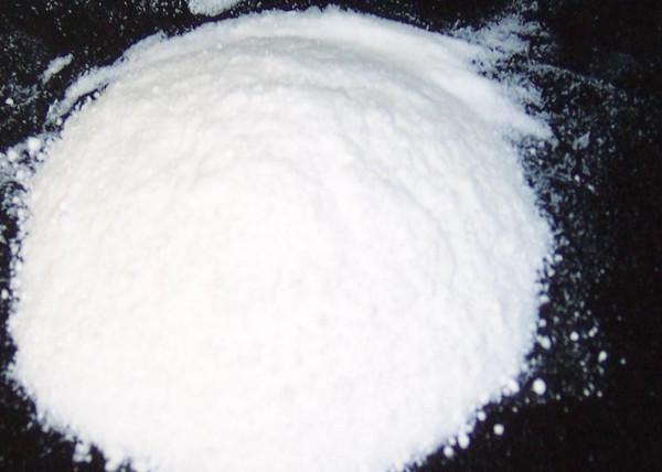 Anti Estrogen Powder Letrozole Femara CAS: 112809-51-5