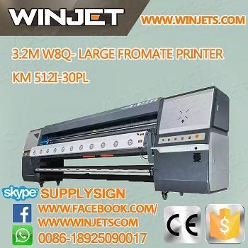pvc flex banner machine ricoh printer machine new products