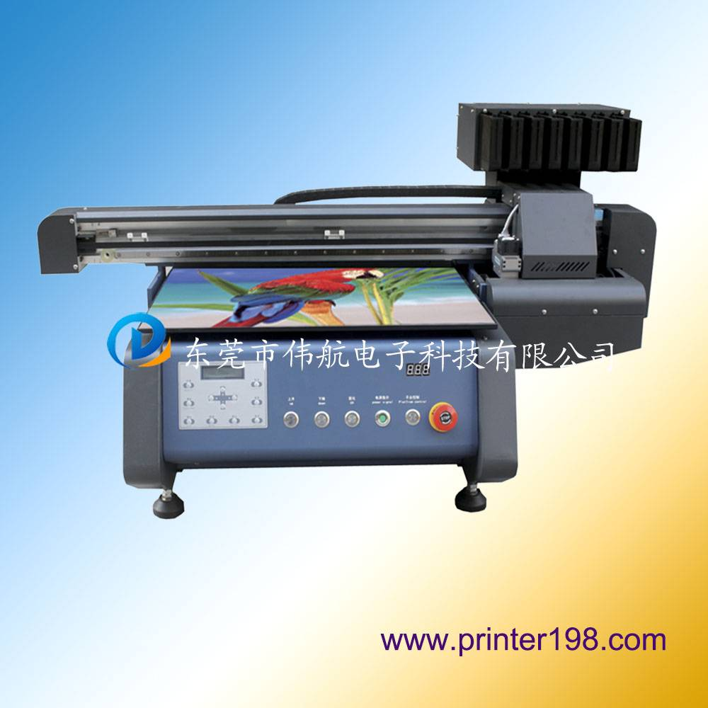 Weihang MJ-UV0604 UV Printing Machine