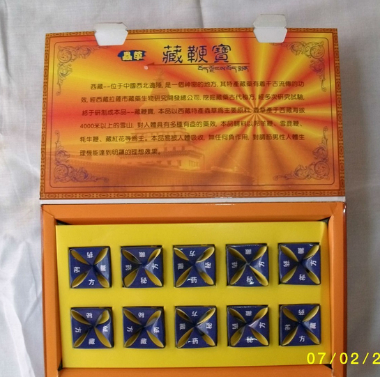 Zang Bian Bao Improve kidney weakness Herbal Medicine Pill