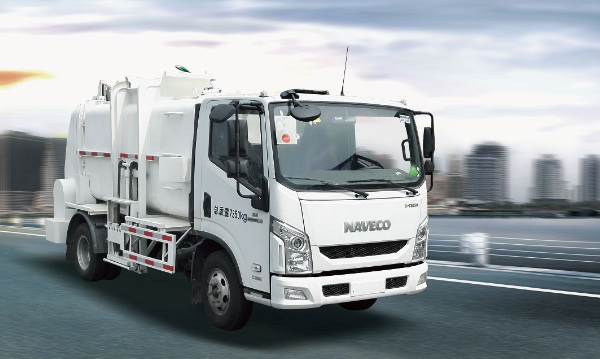 Catering garbage truck
