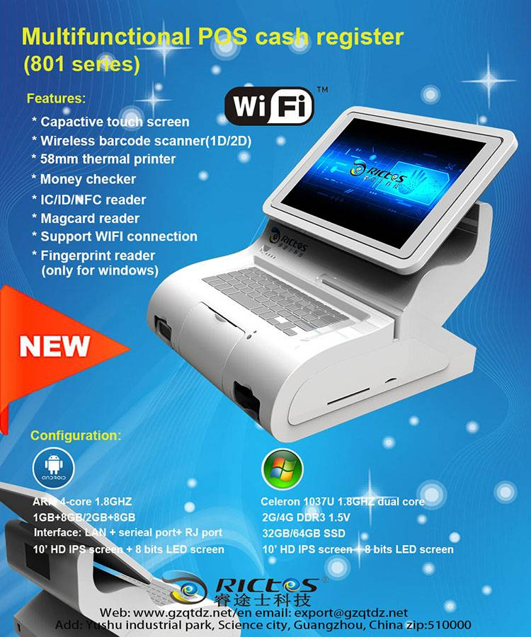 Rictos all in one POS cash register with scanner and printer