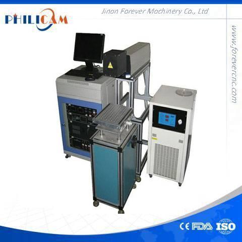 Auto Parts 75W YAG Laser Marking Machine 100*100mm/200*200mm