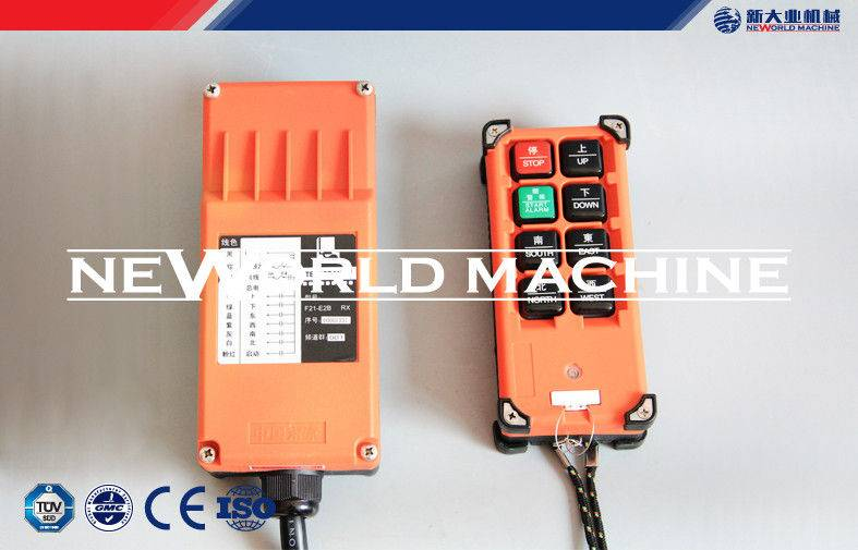 F21 - E2b Series Industrial Suspended Platform Parts Hoist Wireless Radio Remote