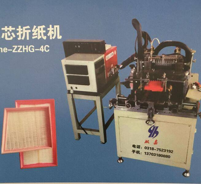 ZzHG-4C panel filter pleating and gluing machine
