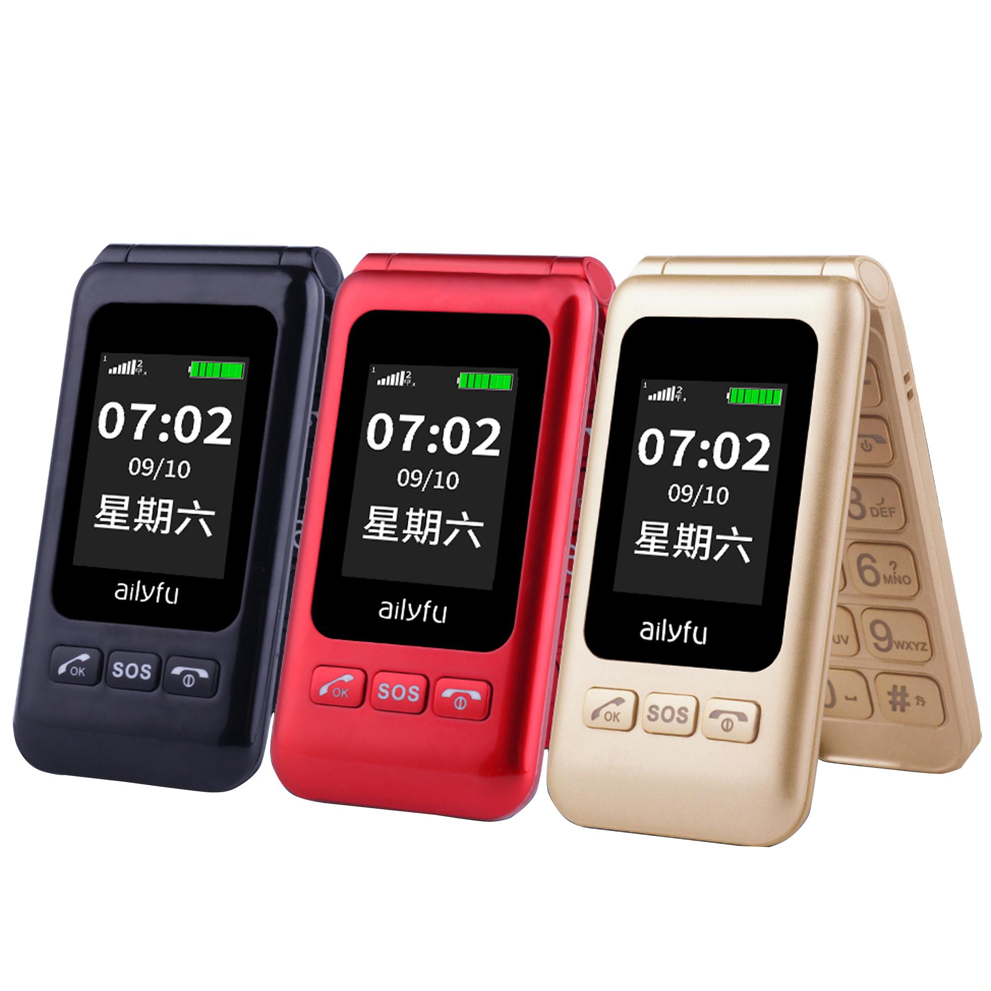 Flip phone, F520 2.4-inch dual SIM loud speak multiple colors for seniors