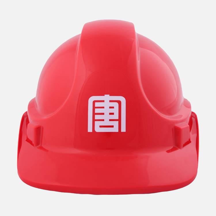 Ventilates the safety helmet
