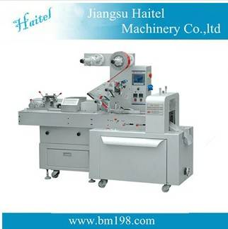 Automatic Cutting And Pillow Type Wrapping Machine for Milk Candy