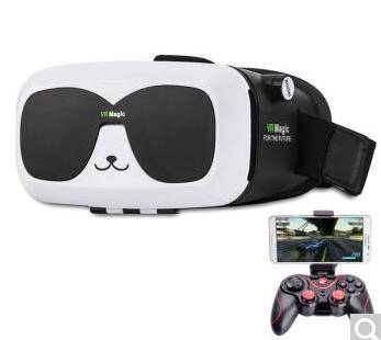 VR BOX creative gifts of men and women to send a friend a birthday present practical Valentine's Day