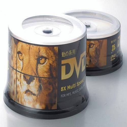 """Leadisk"" brand Blank 4.7gb dvd, cheap blank dvdr, cheap cd factory, 4.7gb dvd factory"