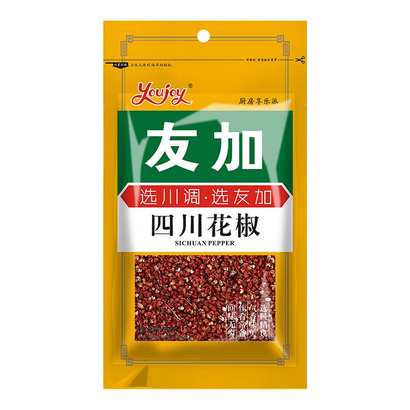 Sichuan pepper hot red peppercorn