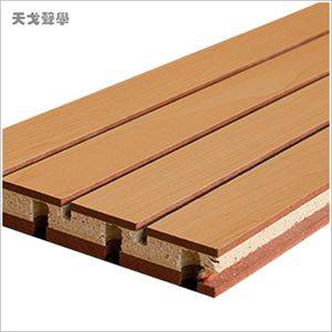 Hot sale  high density wall panel for meeting room