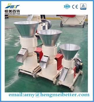 best selling ce small biomass pellet mill for farm