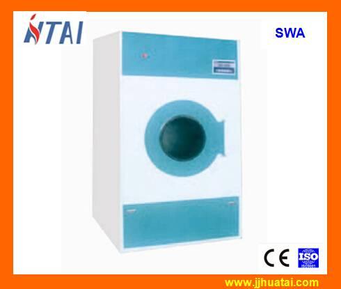 SWA series drying machine
