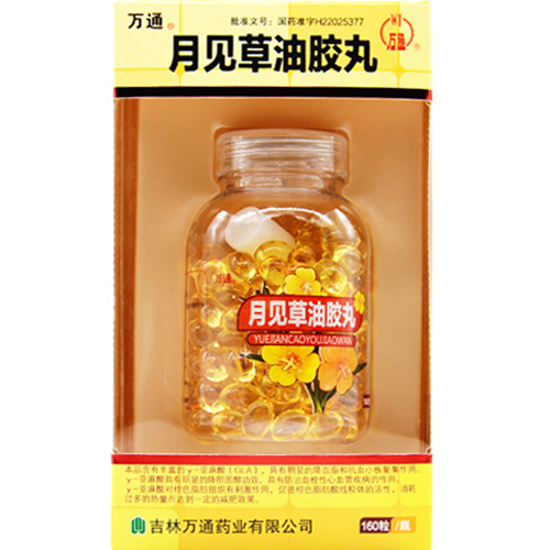 Evening primrose softgel capsules Eveningprimrose seeds oil