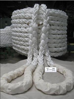 pp/pe/ pet/nylon rope