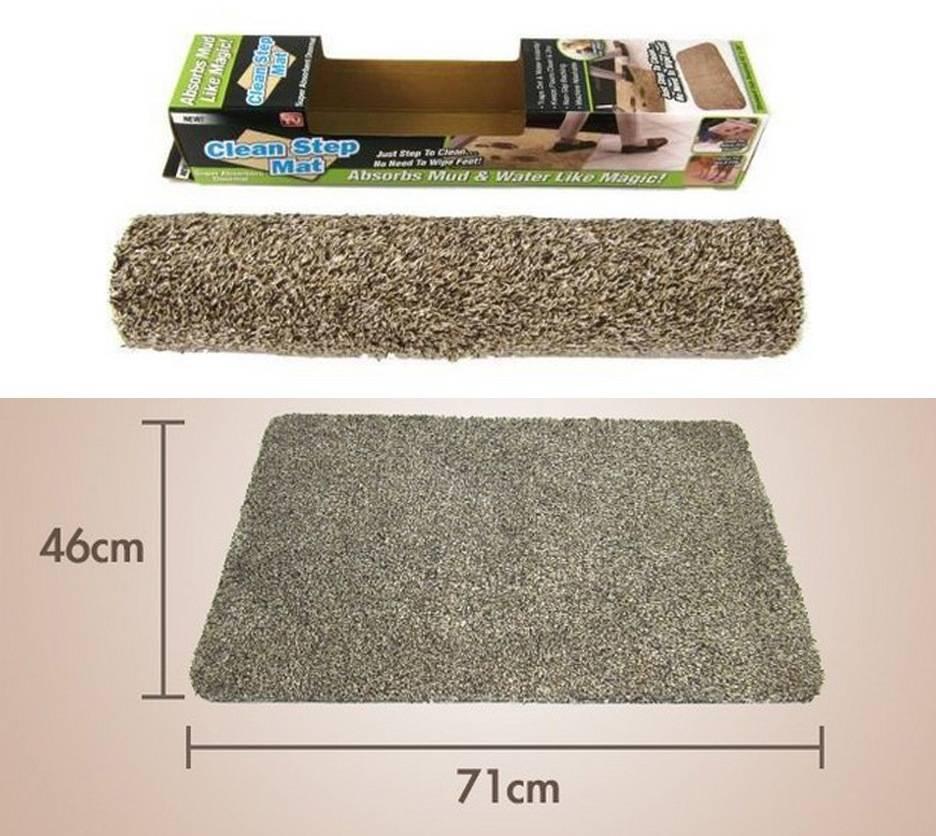 Clean Step Mat