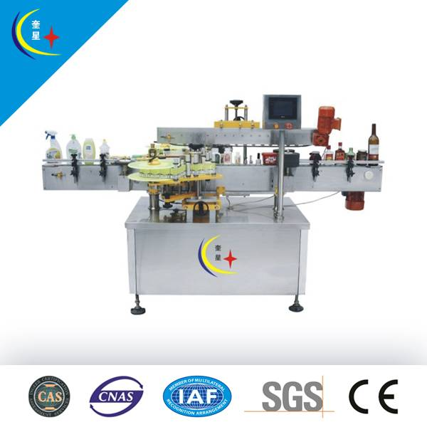 YXT-C Automatic two-side labeling machine for cans