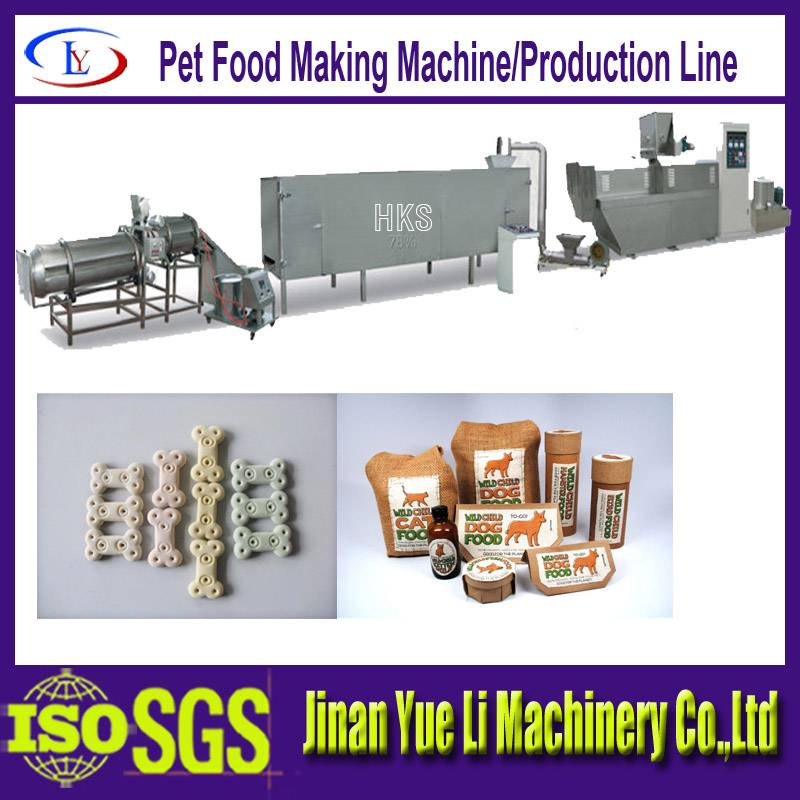 Hot sell Dog Gum Food Machine/Pet food machine