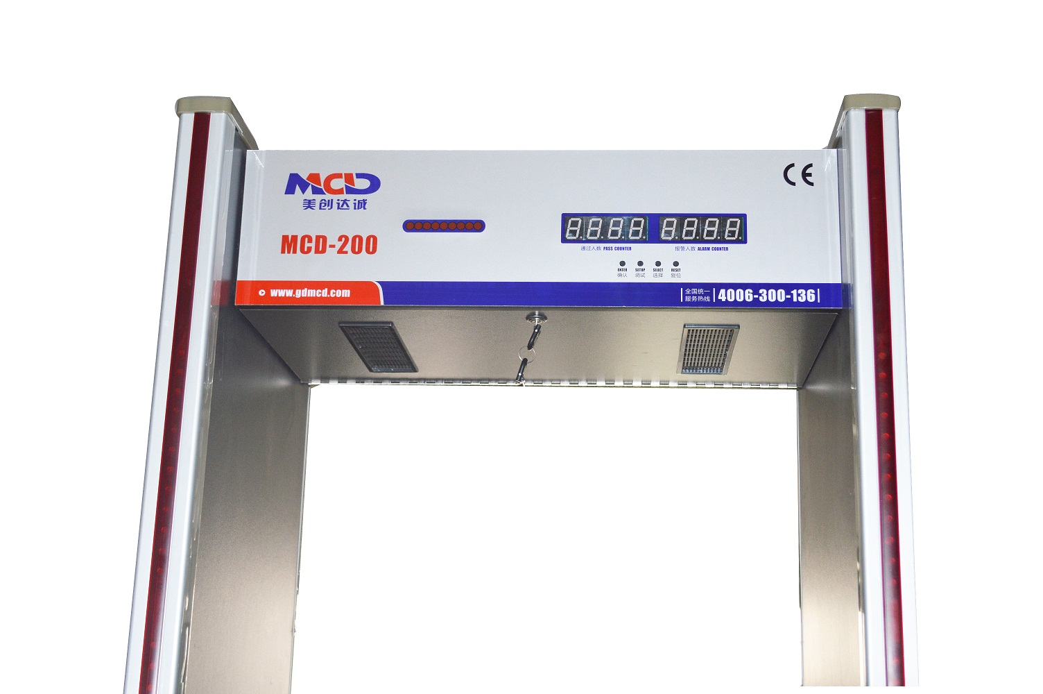 Hot Sale Archway Super Metal Detector Gate MCD-200/Economical Walkthrough Security Door