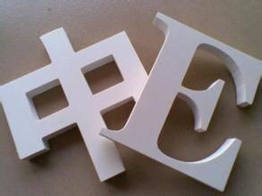 Free Foam Board for Silk-Screen Printing