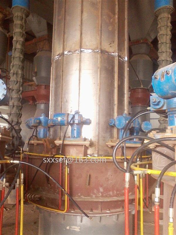 ferrosilicon Arc Furnace