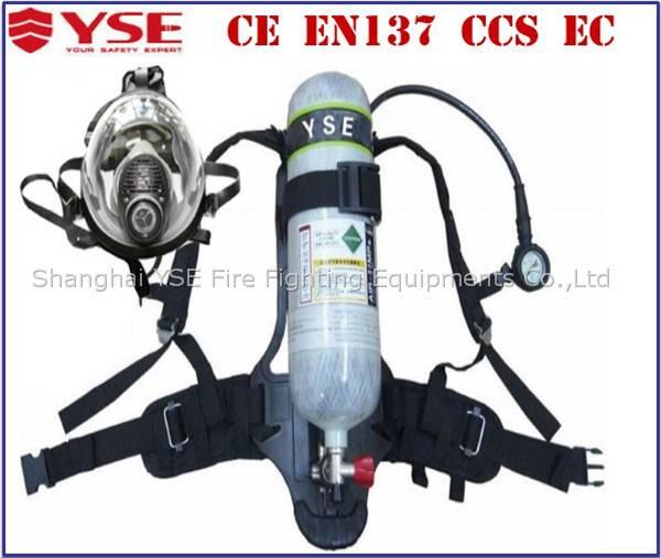 Carbon fiber cylinder breathing apparatus