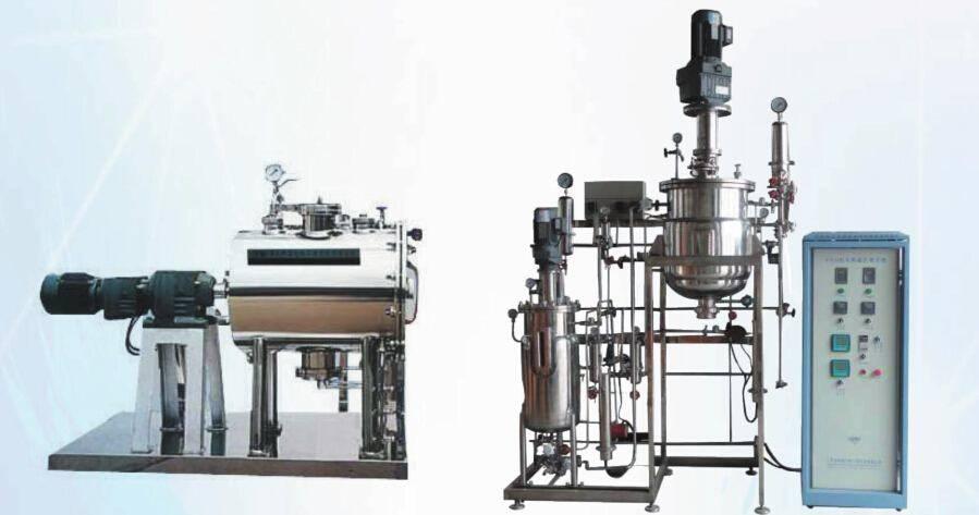 KRH-BPJ50/GJ liquid solid stainless steel fermentation tank