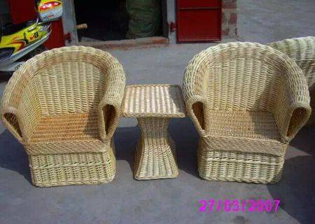 wicker sofa