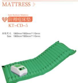 Hospital anti-bedsore mattress KT-CD-5