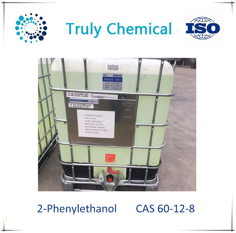 2-Phenylethanol CAS 60-12-8