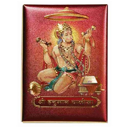 24k Gold Finish (Hanuman Chalisa)