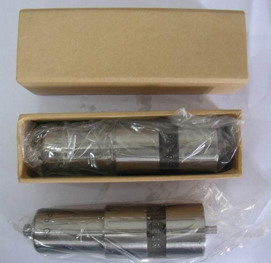 marine nozzle HL135U67H820P6