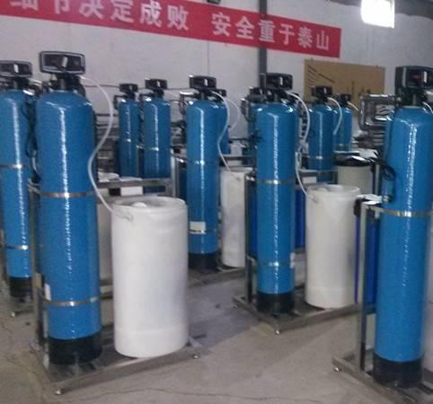 Best Water Softener Price