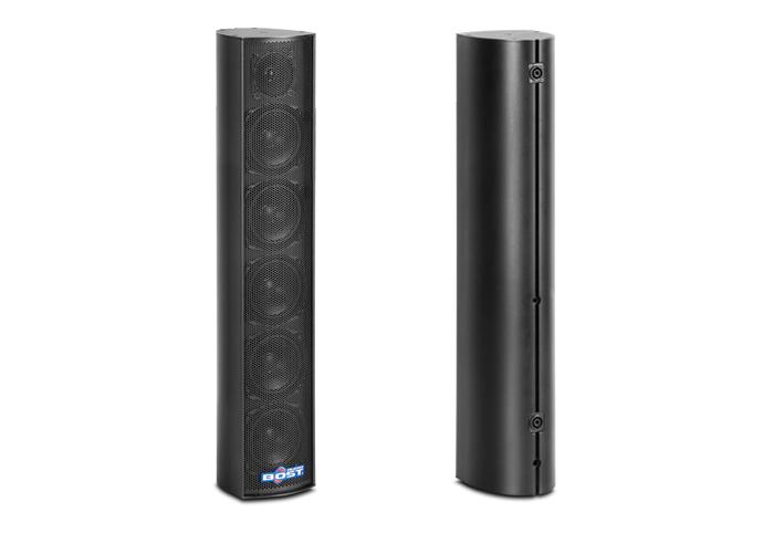 """54"""" governmnetand enterprises speaker system series MR541"""
