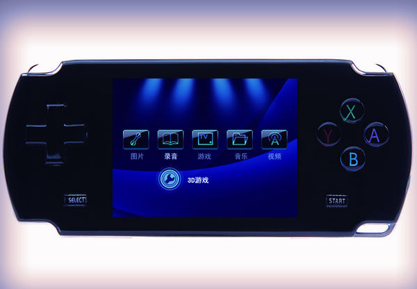 Portable handheld game player with many classical games NES/GBA etc. Dingoo A330 video game player