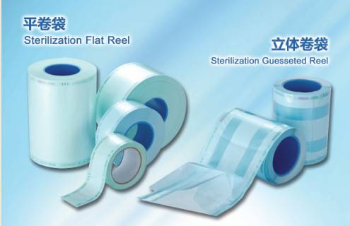Sell Heat Sealing Flat Reels and Gusseted Reels