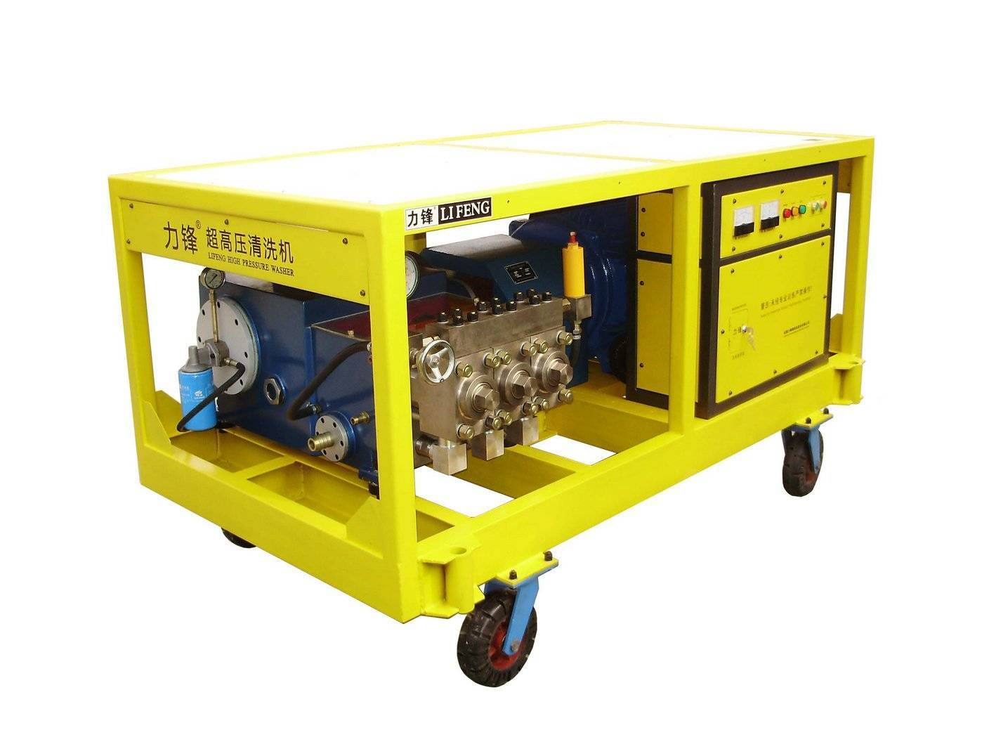 Electric engine driven ship cleaner LF-34/140,water jet machine, water blaster