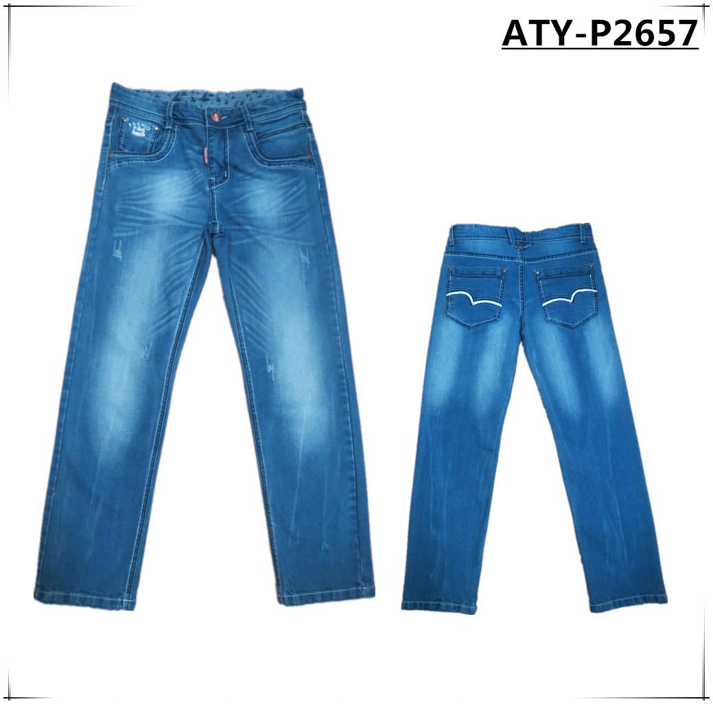 Kids jeans boys pants, children wear